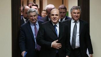 Правительство создало комиссию по повышению устойчивости российской экономики