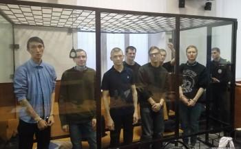 В распоряжении RT оказались переговоры фигурантов дела «Сети», где они обсуждают изготовление взрывчатки и революцию в России