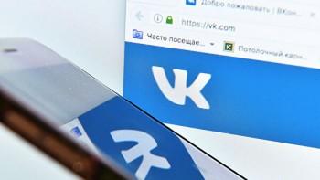 В России могут ввести новые штрафы для социальных сетей