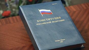 Общественники Татарстана выступили против положения орусском народе иязыке вКонституции