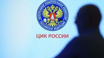 ВЦИК заявили оготовности провести досрочные думские выборы «влюбое время»
