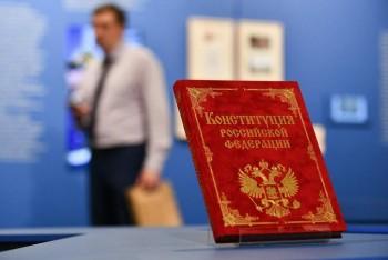 Госдума приняла во втором чтении законопроект о поправках в Конституцию