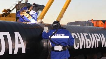 Газопровод «Сила Сибири» остановят напрофилактику спустя четыре месяца после запуска