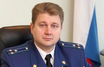 Зампрокурора Свердловской области проведёт личный приём в Нижнем Тагиле