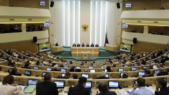 Совет Федерации одобрил поправки вКонституцию