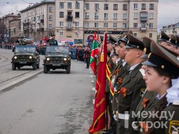 В мэрии Нижнего Тагила рассказали о главных «фишках» к юбилейному Дню Победы