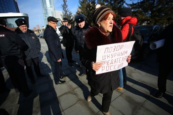 ВЕкатеринбурге задержали участника пикета против поправок вКонституцию