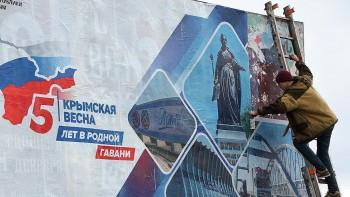 ВЕкатеринбурге из-за вспышки коронавируса отменят фестиваль «Крымская весна»