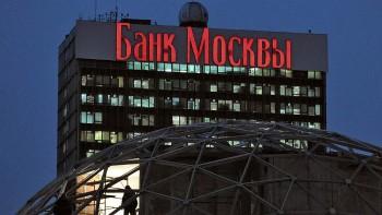 Экс-главу Банка Москвы Андрея Бородина заочно приговорили к14 годам колонии