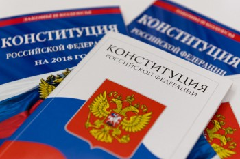 Все регионы России одобрили поправки кКонституции