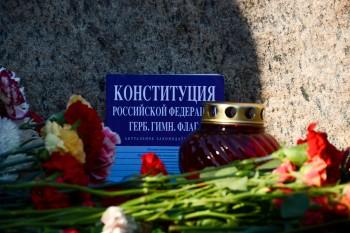 Оппозиция анонсировала несогласованный митинг против поправок в Конституцию и обнуления сроков Путина