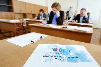 В России изменят расписание сдачи ЕГЭ из-за коронавируса