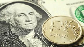 Bloomberg анонсировалвозможное подорожание доллара до97 рублей