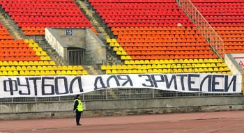 В России отменят все футбольные, хоккейные и баскетбольные матчи до 10 апреля