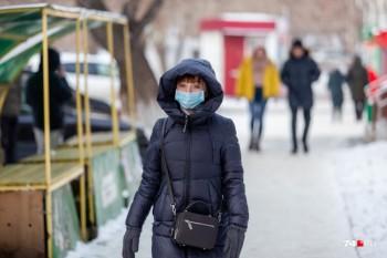 В Екатеринбурге ещё у 5 человек подтвердили коронавирус