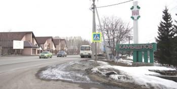 Глава Камышлова шокировал местных жителей, подготовив указ «о срочных захоронениях трупов людей» при крупных ЧС