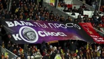 Футбольный клуб «Арсенал» оштрафовали забаннер болельщиков про Валентину Терешкову