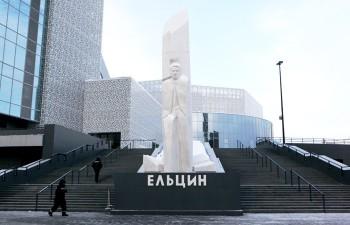 В Екатеринбурге из-за коронавируса закрывают Ельцин Центр