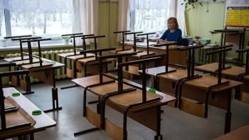 Школы в России ушли на трёхнедельные каникулы
