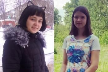 В Ревде пропали две школьницы
