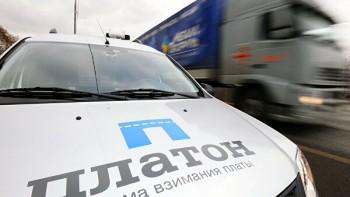 Ассоциация автоперевозчиков попросила Мишустина надва года отменить «Платон»