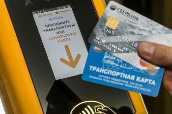 МУП «Тагильский трамвай» заменит бумажные проездные на пластиковые карты и предлагает тагильчанам придумать им название