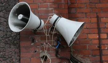 В Нижнем Тагиле проверят работу систем оповещения о ЧС