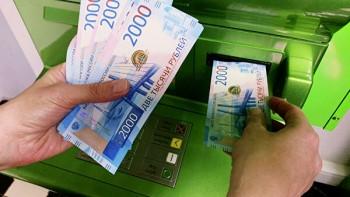Центробанк рекомендовал ограничить выдачу наличных в банкоматах