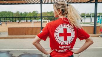 ВЕкатеринбурге отделение «Красного Креста» бесплатно раздаст 350 кг масок иантисептиков, собранных для помощи Китаю