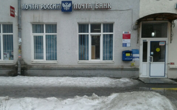 В Нижнем Тагиле сотрудница «Почта Банка» похитила 700 тысяч рублей со счёта пенсионера