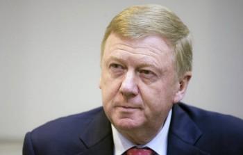 Чубайс призвал поддержать россиян деньгами из стабилизационного фонда