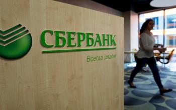 Сбербанк будет взимать комиссию на все переводы свыше 50 тысяч рублей в месяц