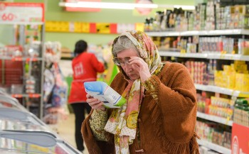 Росстат зафиксировал рост цен на продукты питания