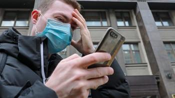 ВСК создали рабочую группу поборьбе сфейками окоронавирусе