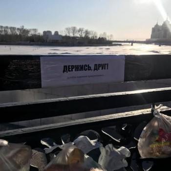 «Держись, друг»: в столице Казахстана местные жители привязали пакеты с продуктами и антисептиками для бездомных и нуждающихся