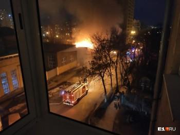 Пофакту пожара с семью погибшими вЕкатеринбурге возбуждено уголовное дело