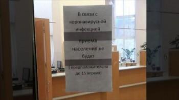 Минтруд разъяснил условия нерабочей недели для работодателей инаёмных работников