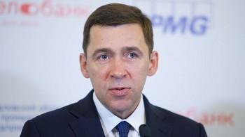Евгений Куйвашев попросил работодателей отпустить насамоизоляцию родителей маленьких детей