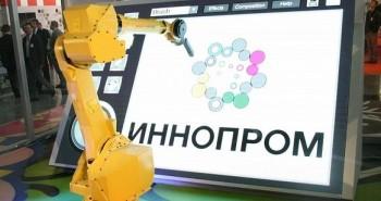 В Екатеринбурге отменили «Иннопром-2020» из-за коронавируса