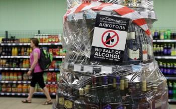Правительство просят закрыть алкомаркеты навремя карантина