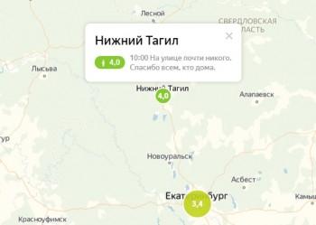 «Яндекс» оценил уровень самоизоляции жителей Нижнего Тагила на 4 балла из 5
