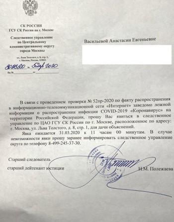 Лидера «Альянса врачей» вызвали вСКпосле объявления сбора средств намаски для медиков