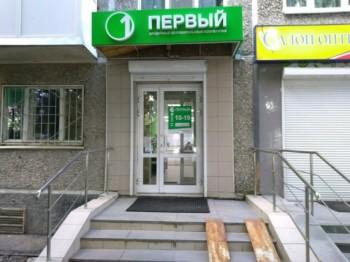Полиция Нижнего Тагила ищет пострадавших пайщиков потребительского кооператива «Первый»