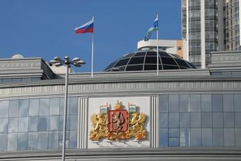 Депутаты областного Заксобрания наследующей неделе установят штрафы занарушение самоизоляции