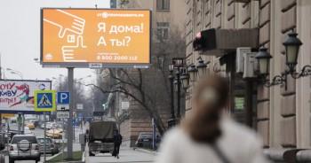 «Коммерсантъ»: Неделя с 6 апреля также будет объявлена нерабочей вРоссии