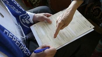 Всероссийскую перепись населения из-за коронавируса готовятся перенести на 2021 год