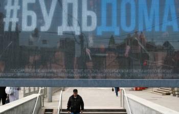 Власти Волгоградской области заставят жителей заполнять уведомления на вынос мусора и поход в магазин