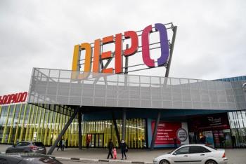 ТЦ DEPO из Нижнего Тагила обратился за помощью к Путину из-за ситуации с коронавирусом
