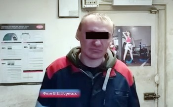 Слесарь из Екатеринбурга заплатит 30 тысяч рублей за распространение фейков о коронавирусе