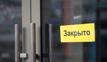 Союз промышленников и предпринимателей Свердловской области попросил полностью освободить малый бизнес отвсех налогов доконца года